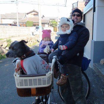 """The Hurst Family """"Station Wagon"""""""