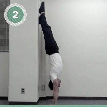 Handstand Step 2